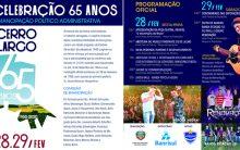 Cerro Largo Futsal participa da celebração de 65 anos do Município